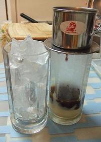 ベトナムアイスコーヒー(本格派)
