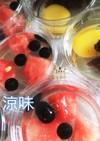 フルーツ寒天2種