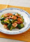 海老ときゅうりの炒め物