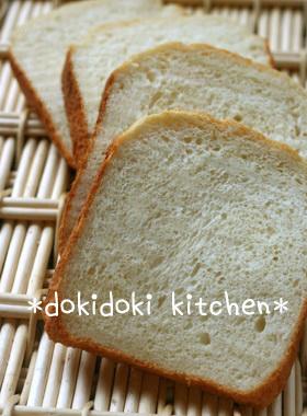 HBで♡米粉と豆腐の食パン