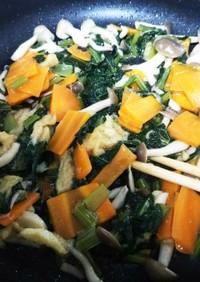 親子で食べる☆小松菜と松山揚げの煮浸し