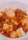 玉ねぎが甘くて旨い!子供向け、麻婆豆腐