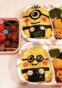 ミニオン弁当 キャラ弁 バス遠足 幼稚園