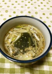 めっけもん♪簡単!美味!わかめスープ