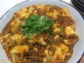 キヌアの肉味噌で☆麻婆豆腐