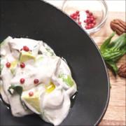 アボカドとピーカンナッツの白和え風の写真