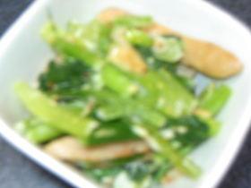 ★小松菜のマスタードマヨ和え★
