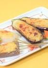 なすとこんにゃくの柚子味噌田楽