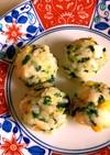 鮭・ほうれん草・チーズおにぎり離乳食後期