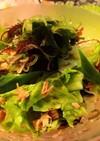 ミネラルたっぷり☆海藻ツナのレタスサラダ