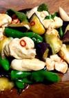 鶏肉と夏野菜南蛮漬け