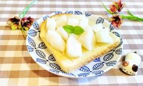 梨のはちみつトースト