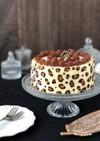 大人可愛い♡ヒョウ柄のムースケーキ