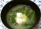■小松菜と豆腐のお味噌汁■
