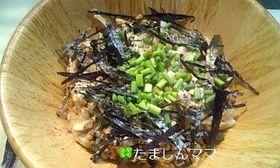 ツナとたまねぎの納豆サラダ
