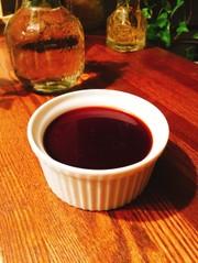 パンナコッタ 黒蜜ソースがけの写真