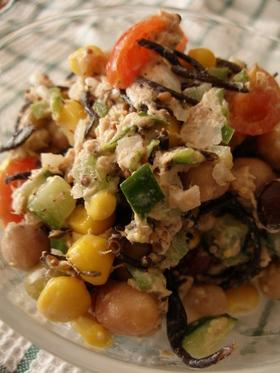 お豆とひじきのカラフルサラダ