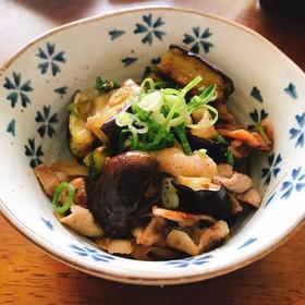 茄子と豚バラの中華炒め