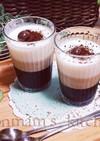 グラデーションが♥️3層のコーヒーゼリー