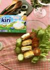 キリクリームチーズフライと野菜ピンチョス