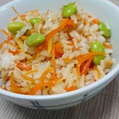 人参と枝豆の混ぜご飯