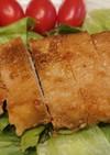 厚切り豚ロース肉の甘酒味噌漬け焼き