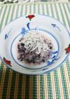 しらすのせ赤紫蘇と大根おろしの和え物