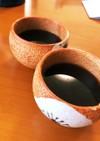 ふるふる コーヒー寒天
