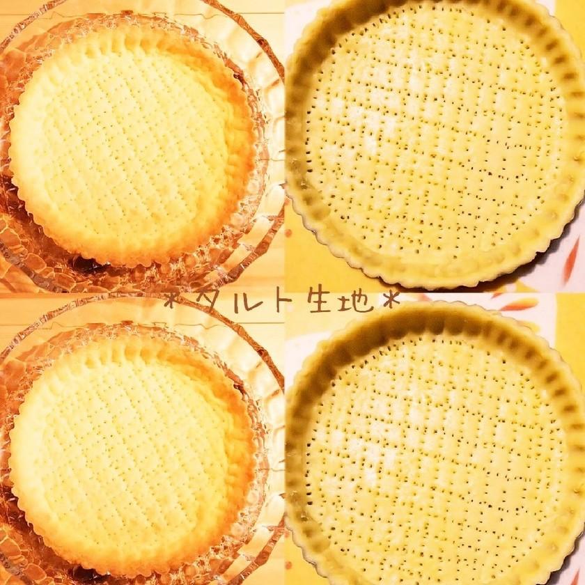 簡単*タルト台(*´∀`)