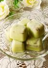 甘酒と豆乳のアボカドアイス