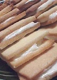 チーズクリームのサンドクッキー
