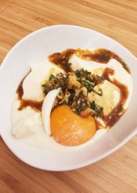 豆腐の和風スパイシー卵ソース