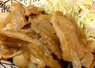 生姜焼き タモリさん風