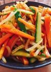カラフル野菜のピリ辛ナムル