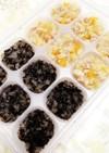 離乳食中期 煮物の下処理