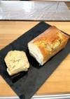 梨のタルトタタン風パウンドケーキ