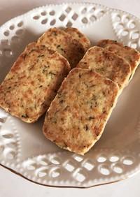 フレッシュバジルのチーズクッキー