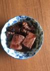 スジ肉と豆腐のワイン煮
