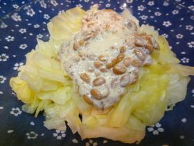 温野菜マヨ納豆のせ