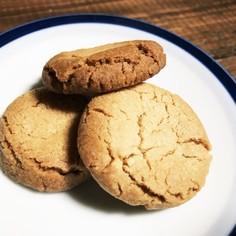 卵・バターなし ビニール袋で簡単クッキー