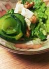 瓜とチーズのサラダ