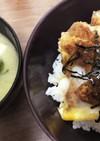 30%引きチキンカツ丼、具沢山味噌汁