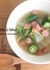 子供ウケも◎冬瓜とウィンナーの生姜スープ