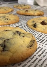 量少なめ チョコレートチャンククッキー