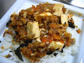 ♪麻婆豆腐丼♪