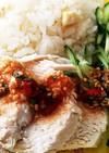 カオマンガイ風ワンプレートご飯