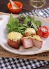 豚ひれ肉のベーコン巻きステーキ☆