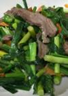 簡単中華・牛肉と温野菜の塩炒め