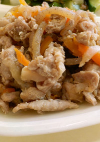 南房総市給食◆豚肉のしょうが煮