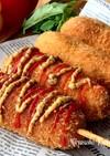 ソーセージの揚げパン